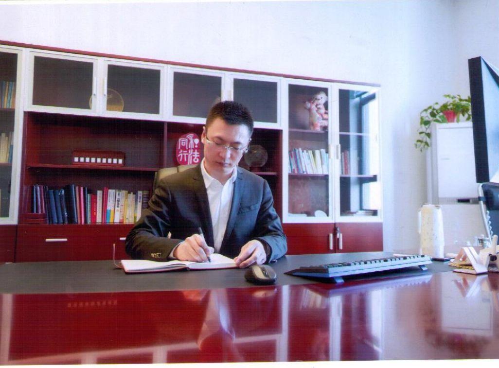 张国森 中国移动通信集团吉林有限公司辽源分公司 001.jpg