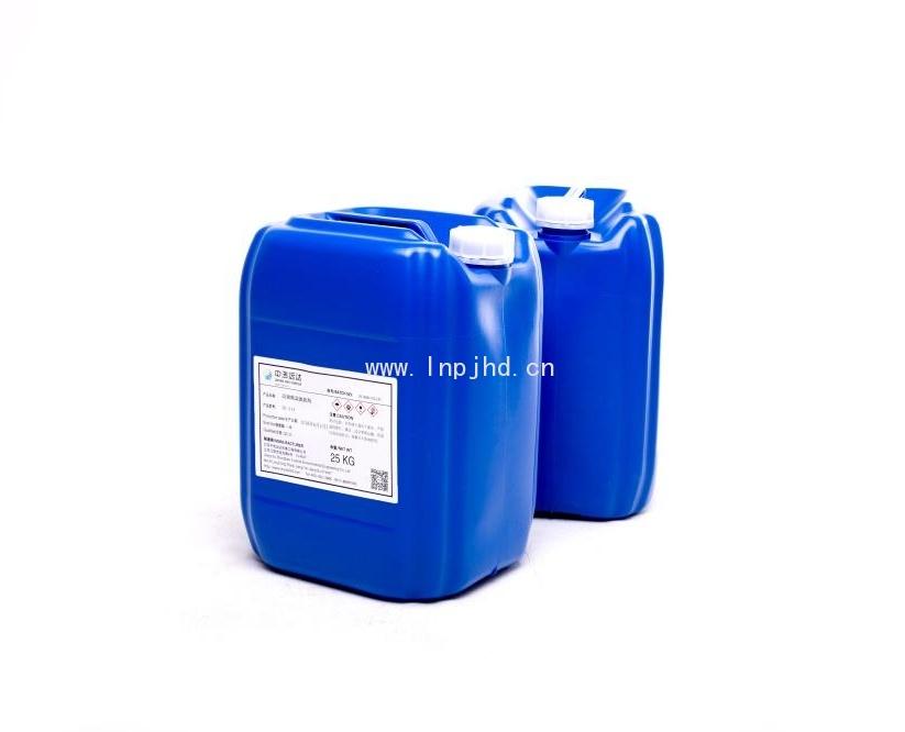 HD-3271DL非氧化型杀菌剂