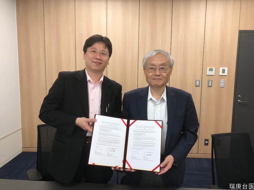 BNCT臺灣硼中子捕獲治療學習與合作