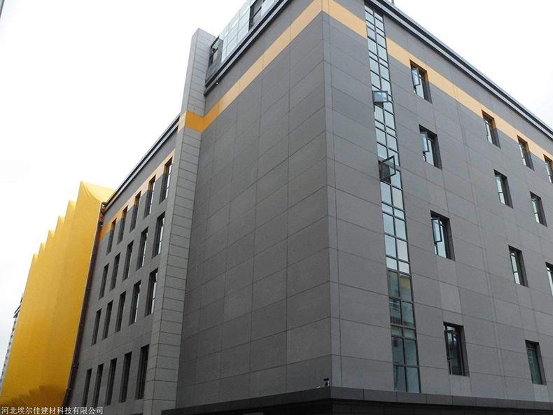 科技学院生活中心项目