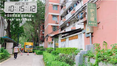 润道通对广州华侨医院化粪池清理04_副本.jpg