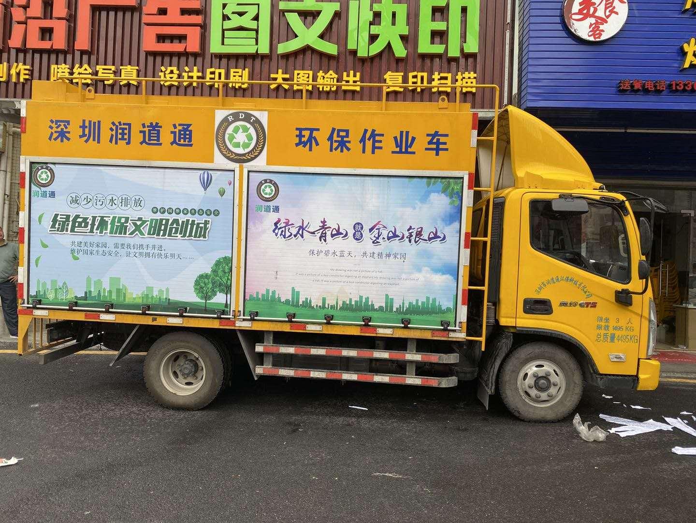 环保吸污车