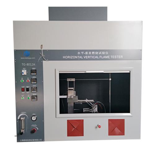 UL94水平垂直燃烧测试仪