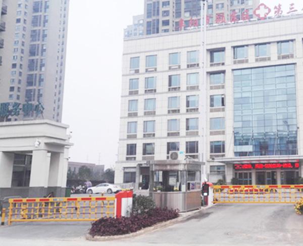 潁東區第三人民醫院道閘安裝案例