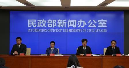 民政部:中央财政累计投入271亿元支持养老服务设施建设