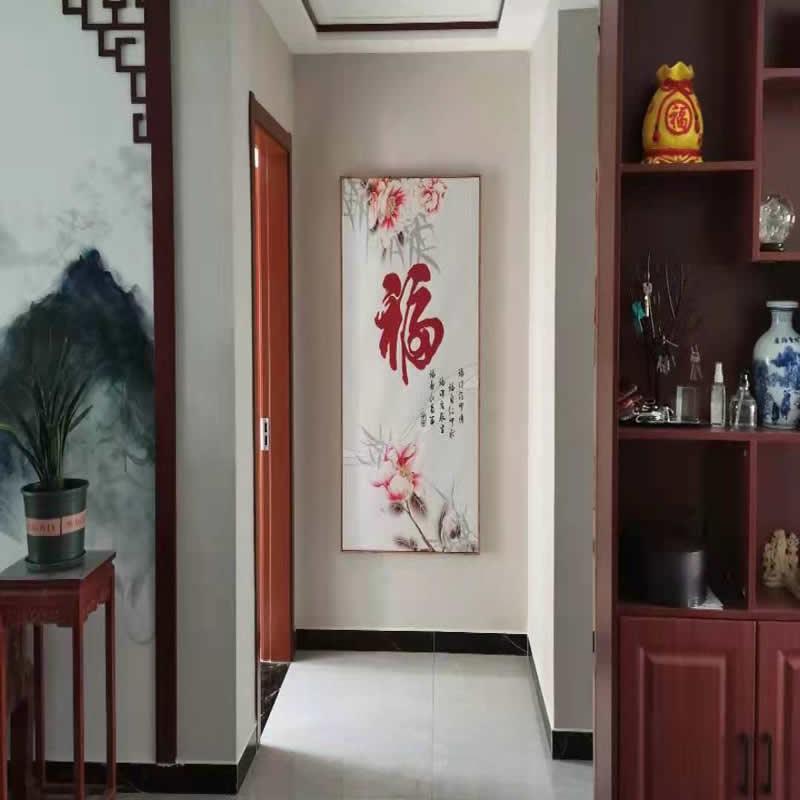 上城郦景8号楼